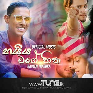 Haiya Mage Hitha - Raveen Tharuka Sinhala Song MP3