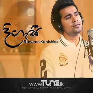 Digasi - Raween Kanishka Sinhala Songs MP3