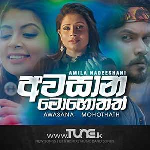 Awasana Mohothath Sinhala Songs MP3