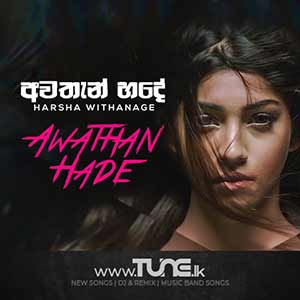 Awathan Hade Sinhala Song Mp3