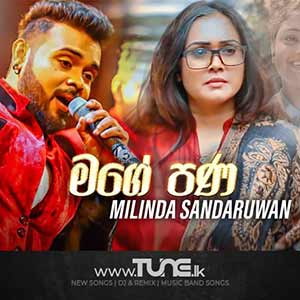 Mage Pana Sinhala Songs MP3