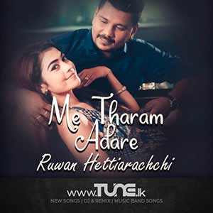 Me Tharam Adare Sinhala Song MP3