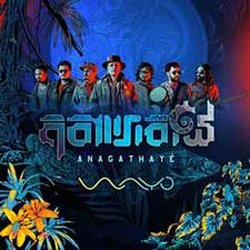 Anagathaye - Wayo Sinhala Songs MP3