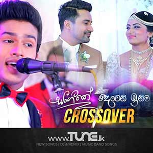 Nethu Yuga Vihida Sinhala Songs MP3