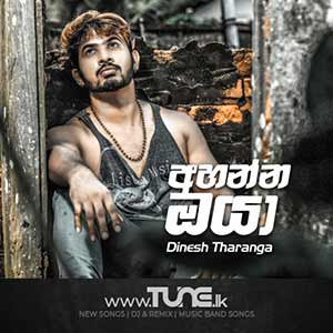 Ahanna Oya Sinhala Song Mp3