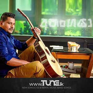 Anangaya Sinhala Song MP3