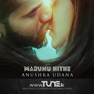 Marunu Hithe Sinhala Songs MP3