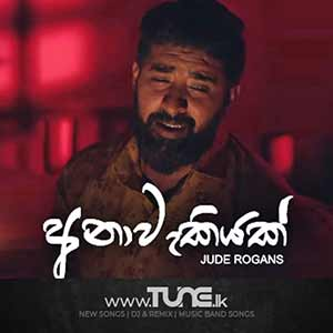 Anawakiyak Sinhala Songs MP3