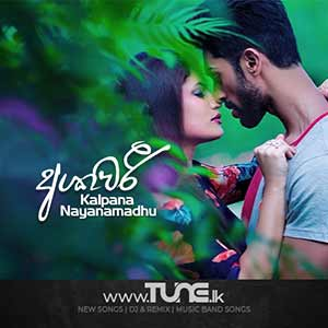 Ashawari Sinhala Song MP3