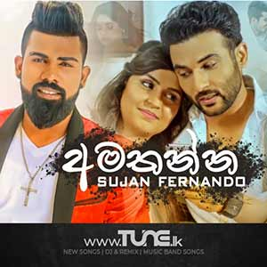 Amathanna Sinhala Songs MP3