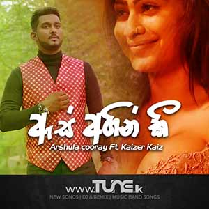 Thahanam (As Agin Kee) Sinhala Song MP3