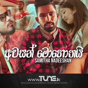 Awasan Mohothai Sinhala Song MP3