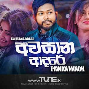 Awasana Adare Sinhala Songs MP3