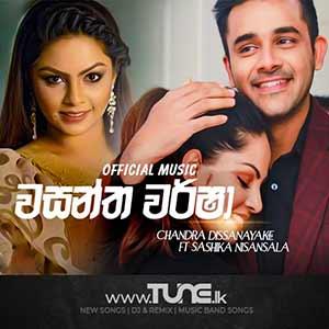 Wasantha Warsha Sinhala Song MP3