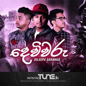 Devivaru Sinhala Song MP3