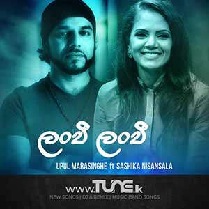 Lanwi Lanwi Sinhala Songs MP3