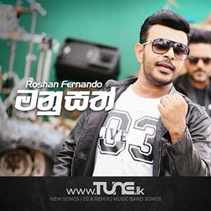 Manusath Sinhala Songs MP3
