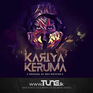 Kariya Keruma Sinhala Songs MP3