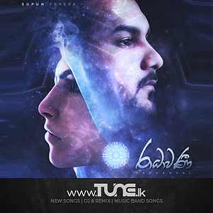 Radhawani Sinhala Songs MP3