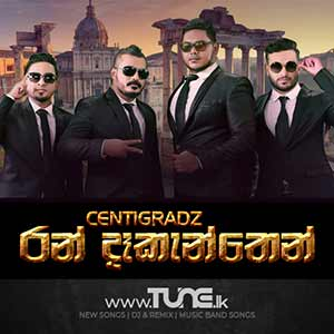 Ran Dakaththen Sinhala Songs MP3