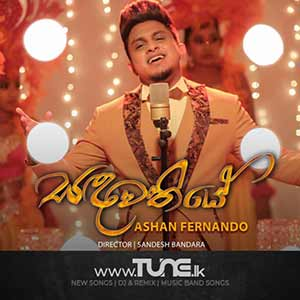 Sandawathiye Sinhala Songs MP3
