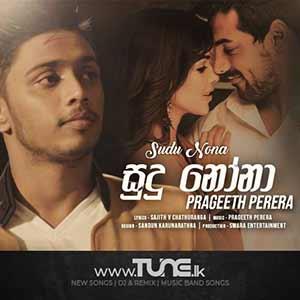 Sudu Nona (Samuganna Awasarai) Sinhala Song MP3