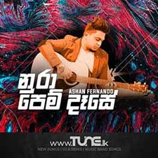 Nura Pem Dase Sinhala Songs MP3