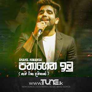 Pathagena Imu Sinhala Song MP3