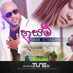 Husma Sinhala Songs MP3