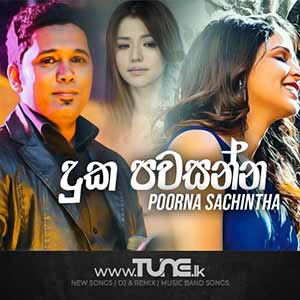 Duka Pawasanna Sinhala Song MP3