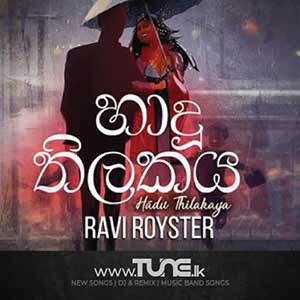 Hadu Thilakaya Sinhala Songs MP3