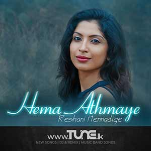 Hema Athmaye Sinhala Song MP3