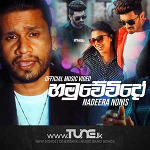 Hamuwevido Sinhala Songs MP3