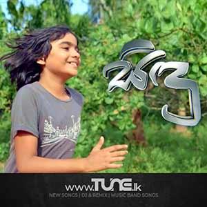Handata Yanna - Sidu Teledrama Song Sinhala Song MP3