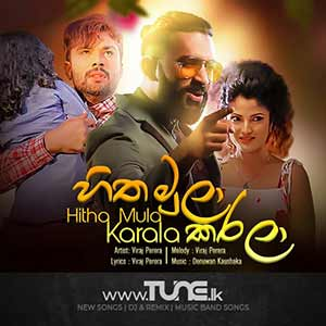 Hitha Mula Karala Sinhala Song MP3