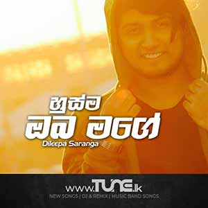 Husma Oba Mage Sinhala Song MP3