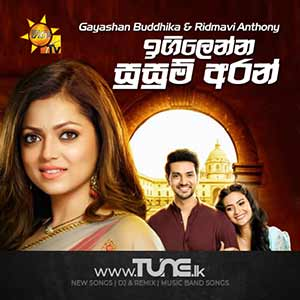 Igillenna Susum Aran - Sihinayaka Seya Theme Song Sinhala Songs MP3