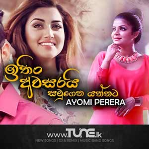 Ithin Awasarai Sinhala Song Mp3