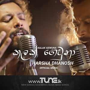Kalak Gewuna Sinhala Songs MP3