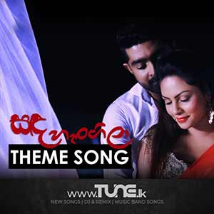 Sanda Hengila Tele Drama Theme Song (Ma Obe Sitha) Sinhala Songs MP3