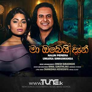 Ma Obei Dan - Nalin Perera Sinhala Song Mp3