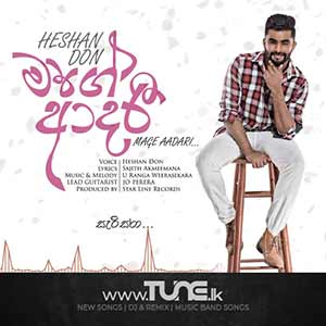 Mage Aadari Sinhala Song Mp3