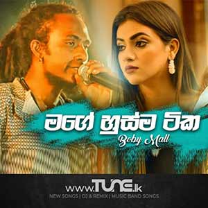 Mage Husma Tika Sinhala Song MP3