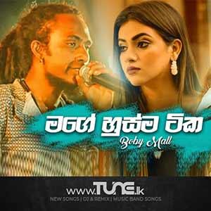 Mage Husma Tika Sinhala Song Mp3