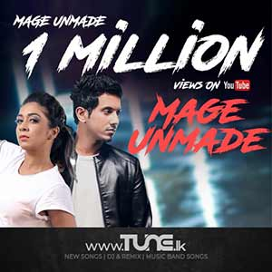Mage Unmade Sinhala Song Mp3