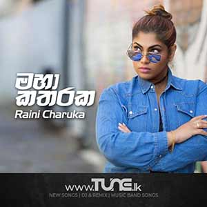 Maha Katharaka - (Click Drama Theme Song) Sinhala Songs MP3
