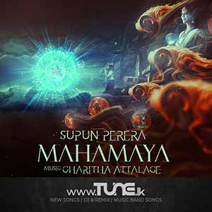 Mahamaya Sinhala Songs MP3