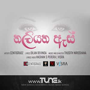 Naliyana As Sinhala Songs MP3