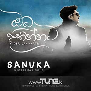 Oba dakinnata Sinhala Song MP3