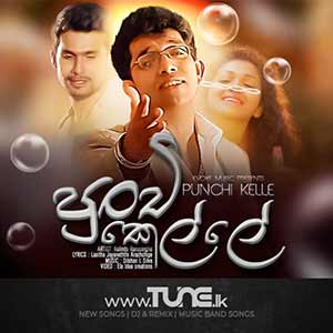 Punchi Kelle Sinhala Songs MP3